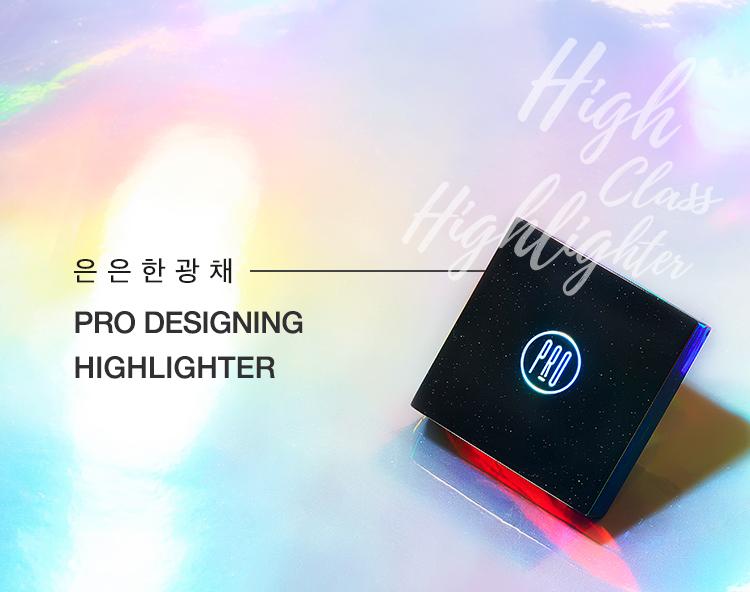 Apieu_Pro_Designing_Highlighter_1_10.jpg