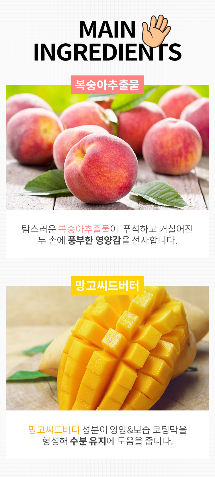APIEU_Hand_Cream_Peach_04.jpg