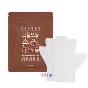 [어퓨] 보들보들 손 따뜻해 마스크 (4장묶음)