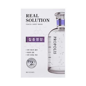 [미샤] 리얼 솔루션 텐셀 시트 마스크 [집중영양]