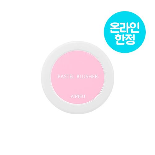 [어퓨] 파스텔 블러셔[PK08]