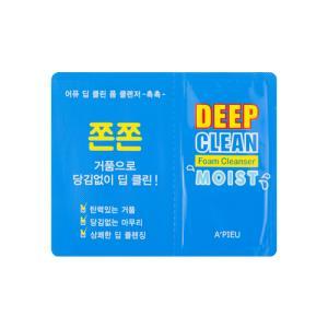 [어퓨] 딥 클린 폼 클렌저(촉촉) 2ml 필름샘플