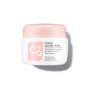 [어퓨] 시카티브 크림(칼슘)