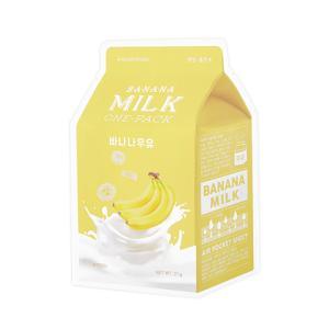 [어퓨] 우유 한 팩 (바나나)