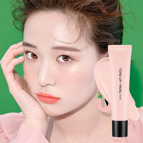 [어퓨] 톤업팡 베이스 [핑크]
