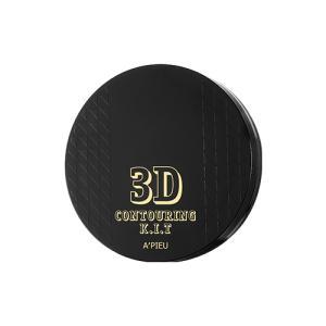 [어퓨] 3D 컨투어링 키트 [1호 내추럴웜]