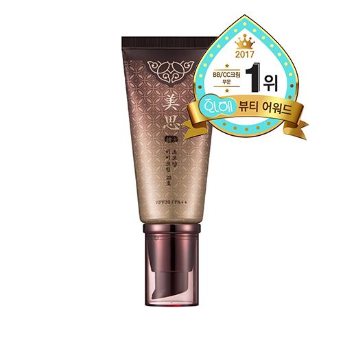 [미사] 초보양 비비크림 SPF30 PA++ [22호 유려한 빛]