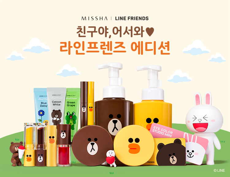 Missha X Line Friends : mon coup de coeur packaging de ce début d'année 2016 !