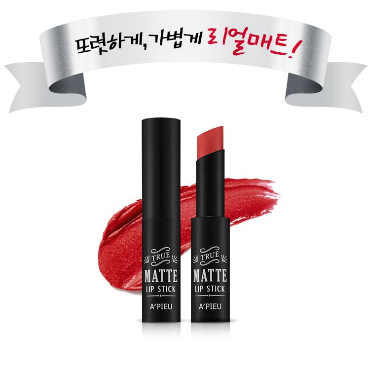 APIEU_True_Matte_Lip_Stick_RD04_01_1.jpg