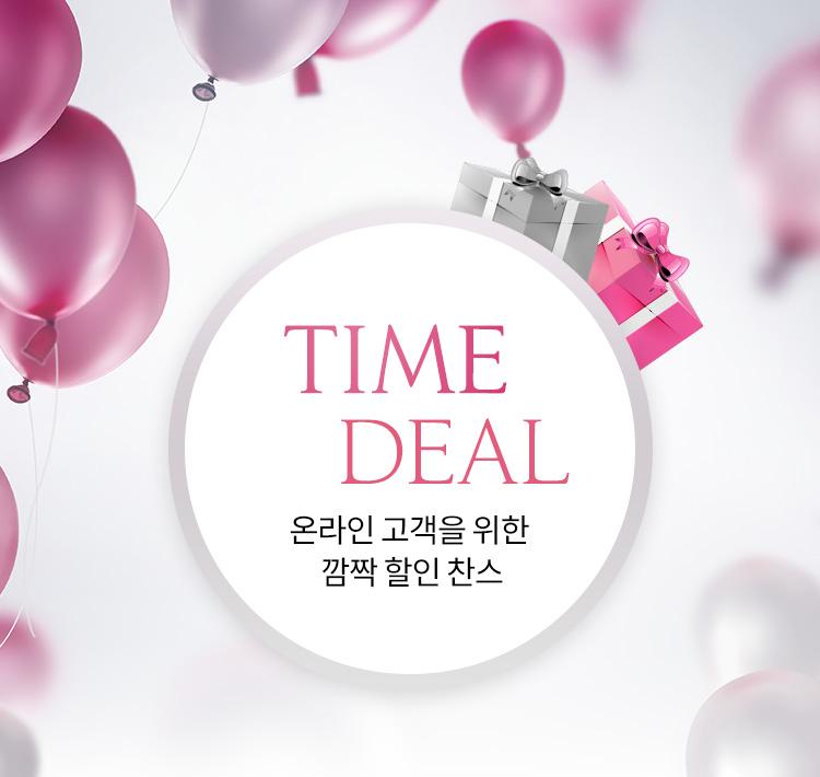 timeDealImg2017092516