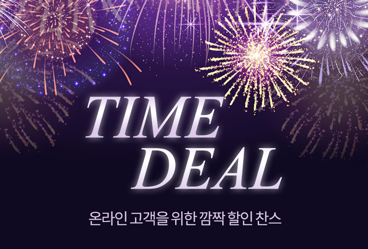 timeDealImg