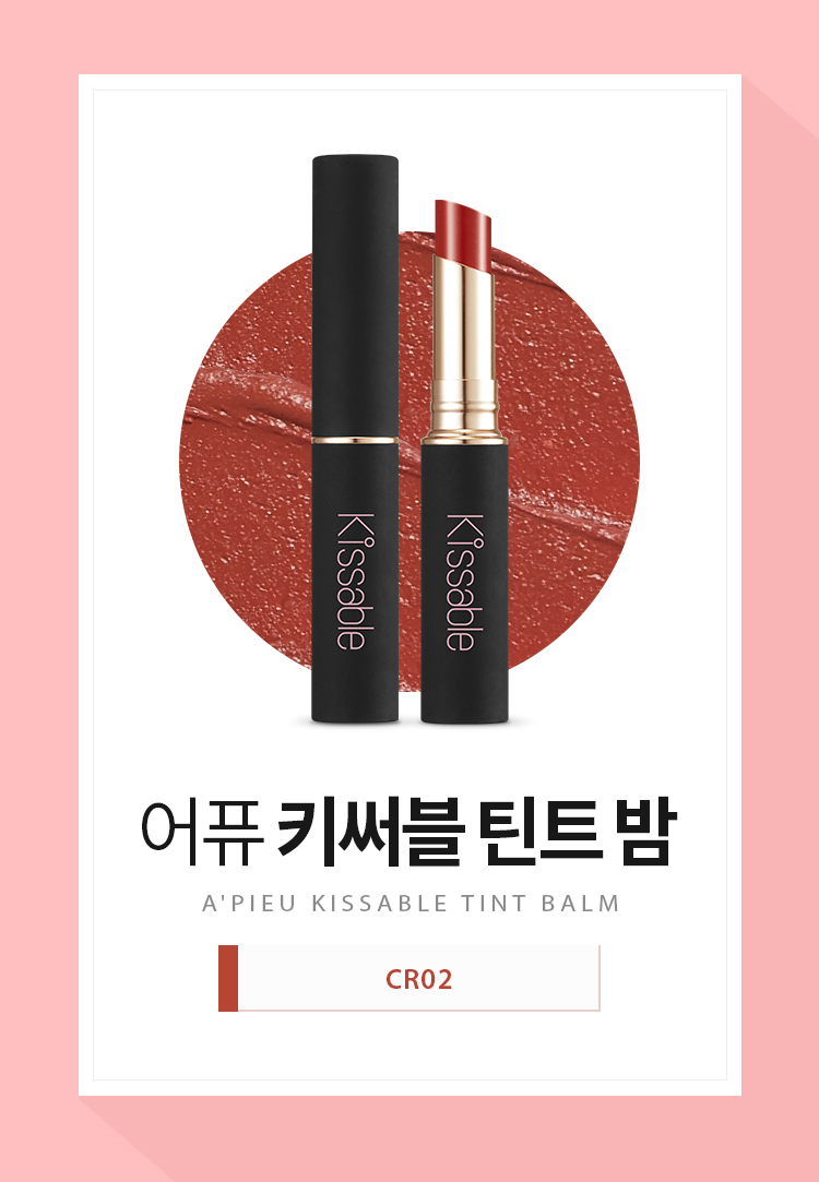 APIEU-KISSABLE-TINT-BALM-CR02_02.jpg