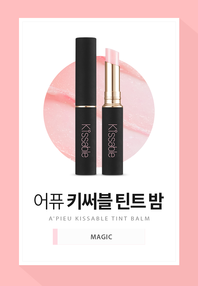 APIEU-KISSABLE-TINT-BALM-MAGIC_02.jpg
