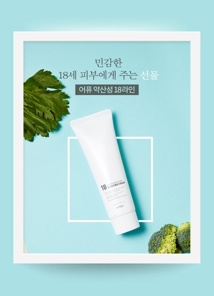 APIEU-ph-line-Cream-Moisture-01.jpg
