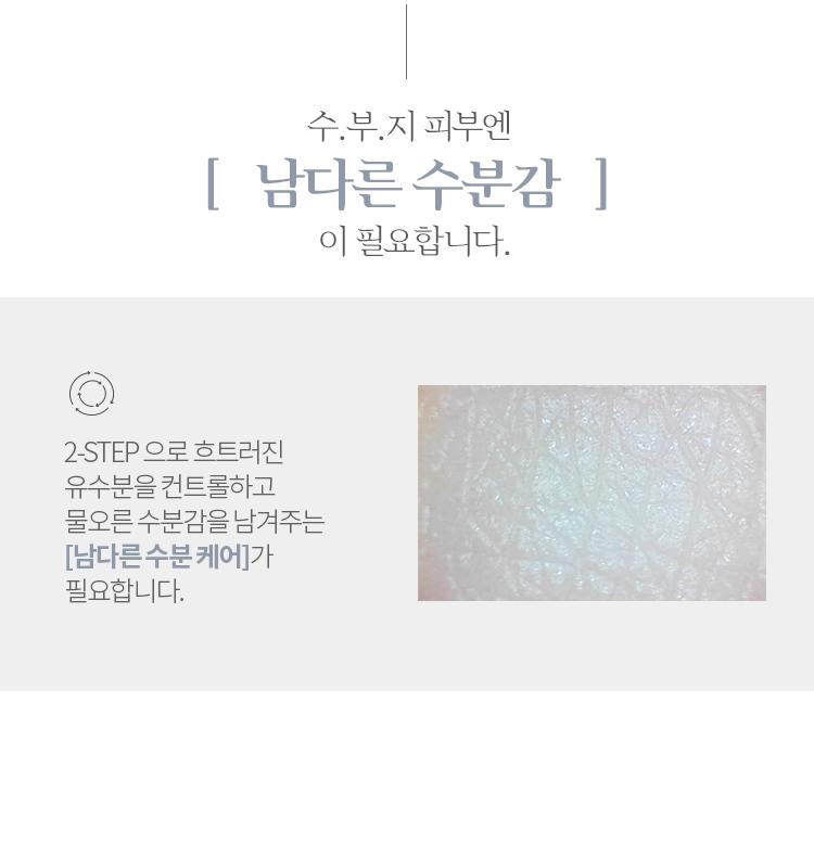 Apieu-SOOBOOJI-Finish-Cream07.jpg