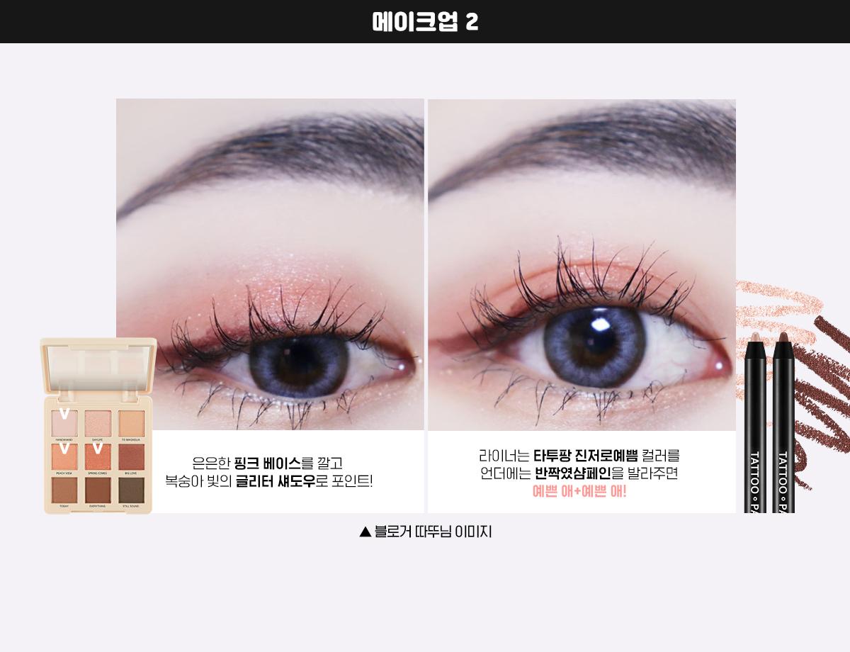 0823_Eye_PC_05.jpg