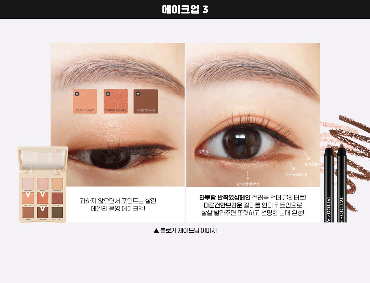 0823_Eye_PC_06.jpg