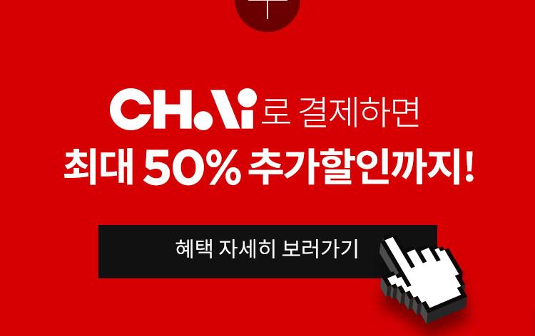 mc_special_coupon_02.jpg