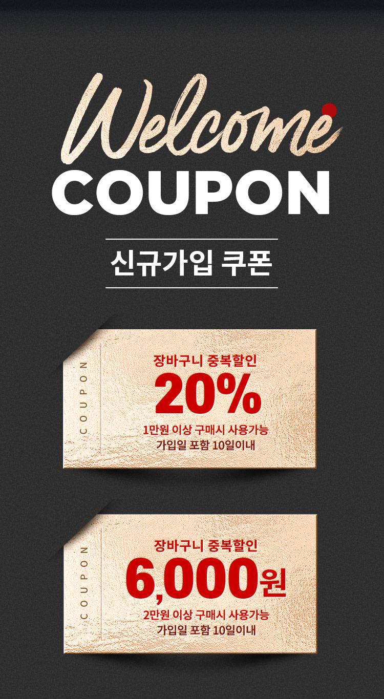 mc_special_coupon_03.jpg