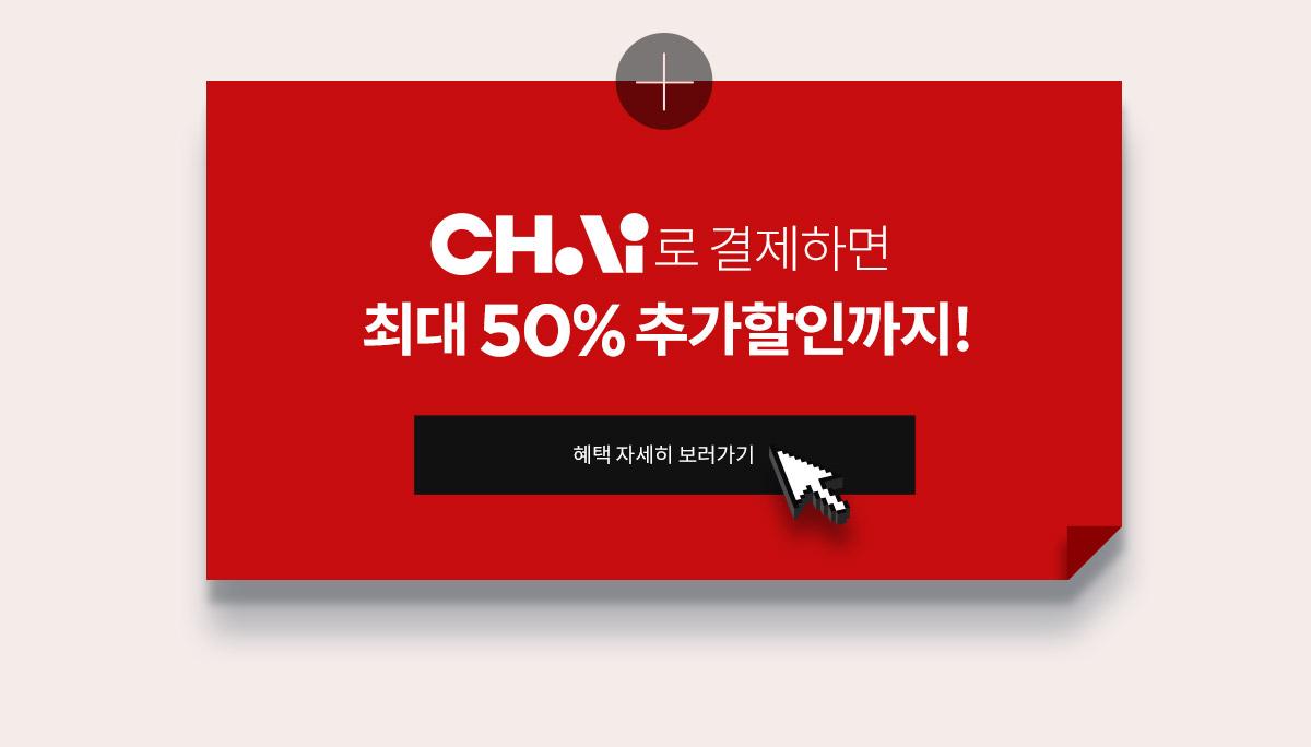pc_coupon_02.jpg