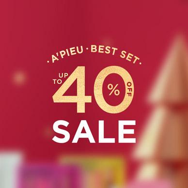 어퓨 베스트세트 최대 40%할인 _ 12월 한달간 진행!