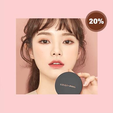 흔적루팡 커버팡 쿠션 기획세트 출시 _2월한달간 20%할인