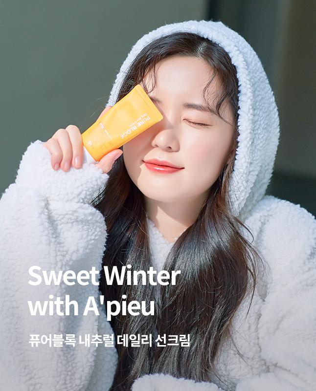 겨울 선크림