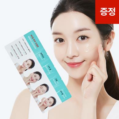 마데카소사이드 체험 샘플 증정♥_12월 온라인 단독 Special Gift