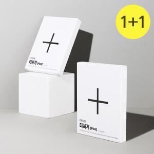 [라포티셀] 가감승제 마스크팩 [더하기] 27ml 1+1
