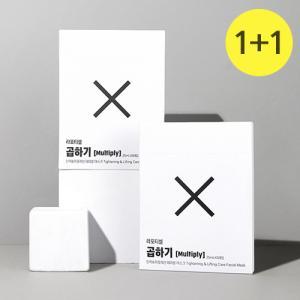 [라포티셀] 가감승제 마스크팩 [곱하기] 25ml 1+1