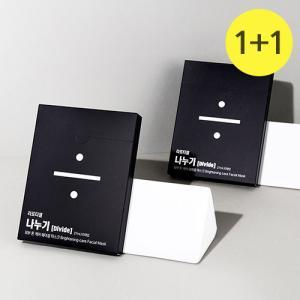 [라포티셀] 가감승제 마스크팩 [나누기] 27ml 1+1