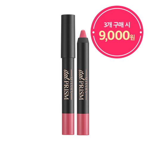 [미샤] 립펜슬 이탈프리즘 매트 [CR02 오이디푸스] 1.5g