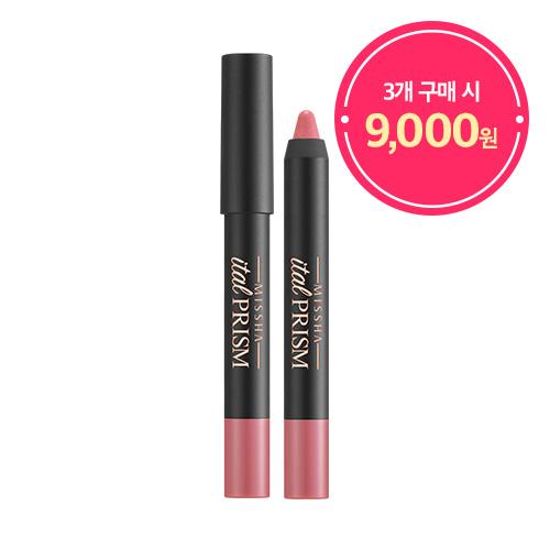 [미샤] 립펜슬 이탈프리즘 매트 [BR01 하데스] 1.5g