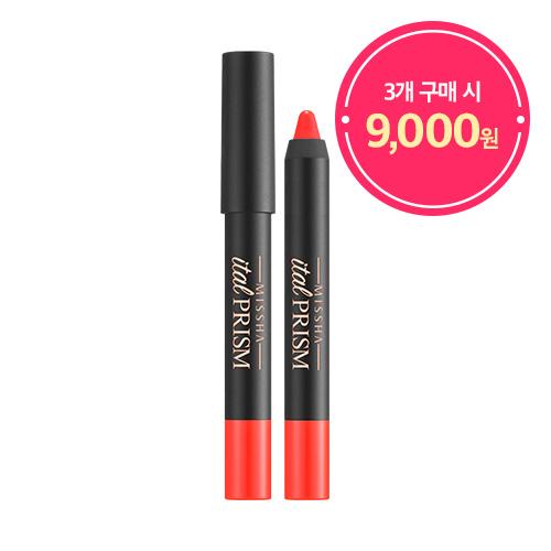 [미샤] 립펜슬 이탈프리즘 매트 [OR01 헬리오스] 1.5g