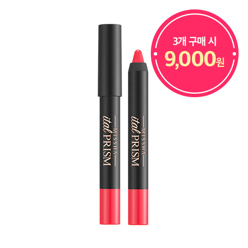 [미샤] 립펜슬 이탈프리즘 매트 [RD01 나르키소스] 1.5g