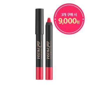 [미샤] 립펜슬 이탈프리즘 매트 [RD02 아키스] 1.5g