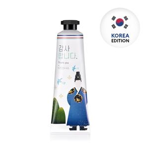 [미샤] 러브 시크릿 핸드크림 [그린티 가든] 30ml