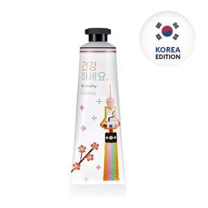 [미샤] 러브 시크릿 핸드크림 [분홍 무궁화] 30ml