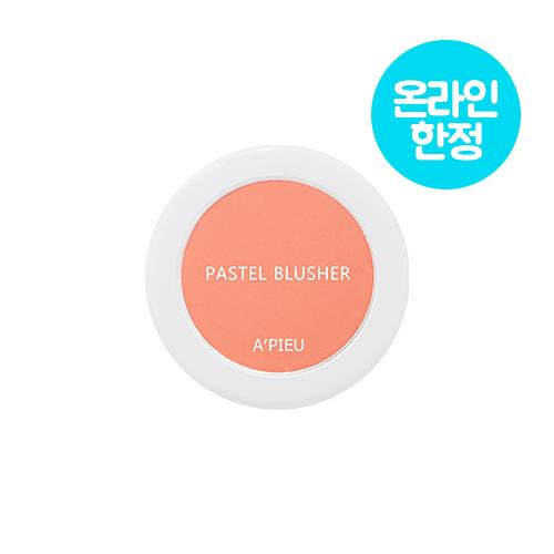 [어퓨] 파스텔 블러셔[CR07]