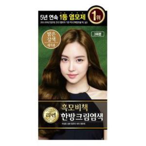 [리엔] 흑모비책 크림 염색약 [밝은 갈색] 120g*2