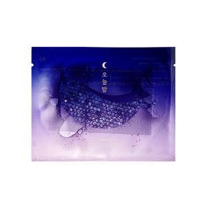 [미샤] 오늘밤 광 보습 립앤아이 패치 7매/4ml