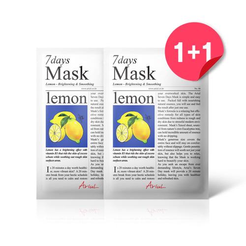 [아리얼] 7days 마스크팩 1+1 [레몬] 40g