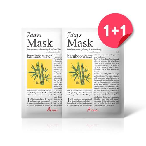[아리얼] 7days 마스크팩 1+1 [대나무수] 40g