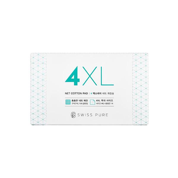 [스위스퓨어] 4XL 네트 화장솜