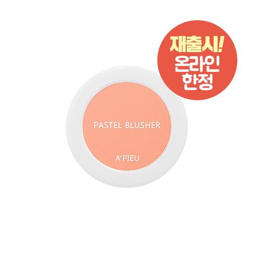 [어퓨] 파스텔 블러셔[OR01]