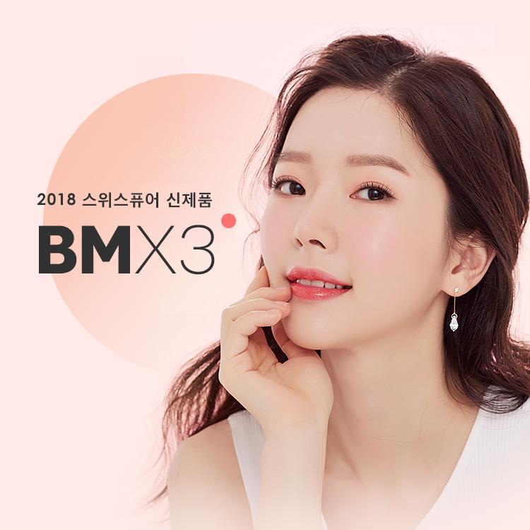 2018년 신제품 BM3배 적립!